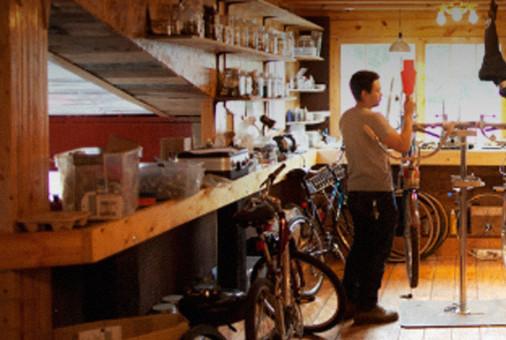 Halcyon Bike Shop